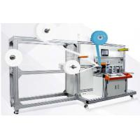 China Fully Automatic KN95 Face Mask Making Machine Easy Operated With High Cost Performance factory