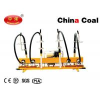 Buy cheap 9.ND-4.2 InternalCombustionSoftShaftTampingMachine from Wholesalers