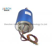 China 2 ~ 72 Conductors blue 140mm through bore electrical slip ring / brush slip ring factory