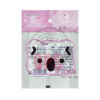 Buy cheap Laminated Pouch Flexible Personal Care Packaging Bags Bottom Open from Wholesalers