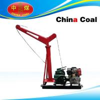 Buy cheap diesel engine jib crane 0.5T and 1T from Wholesalers