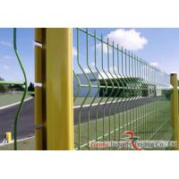 Buy cheap Security Fence ( Curved Fence Panel + Peach Shaped Post) from Wholesalers