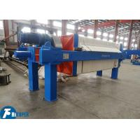 China Mechanical Industrial Filter Press Electric Motor Drive With Good Strength on sale