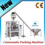 Buy cheap Bleaching Powder Packing Machine Cleaning Powder Packaging Machine from Wholesalers