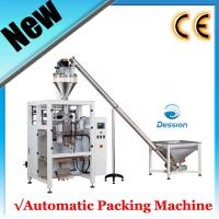 Buy cheap Bleaching Powder Packing Machine Cleaning Powder Packaging Machine from Wholesalers