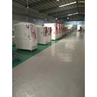 Buy cheap 380V Temperature And Humidity Environmental Test Chamber With CE ISO SGS Certification from Wholesalers