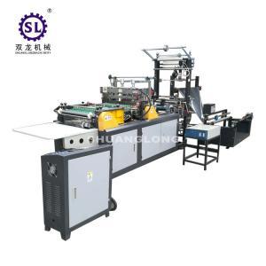 China Film Cloth Bag Side Sealing Bag Making Machine BOPP OPP 1200kgs Weight factory