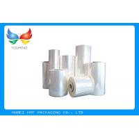 Buy cheap Food Grade Blow Soft PVC Shrink Film, Plastic Heat Shrink Wrap For Bottles from Wholesalers