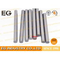 Buy cheap Stirring Carbon Graphite Rods Extruded Press Customized Design ISO19000 Accepted 7.4mm custom diameter length from Wholesalers