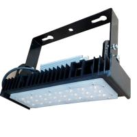 China 40W LED Tunnel Light modulized design with meanwell and Bridgelux for outdoor using factory