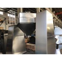 Buy cheap SUS316L Square Shape Industrial Mixing Machine For Powder And Partical Product from wholesalers