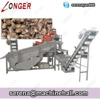 Buy cheap Commercial Palm Kernel Cracking Separating Machine|Hazelnut Cracker Separator for Sale from Wholesalers