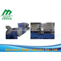 Polyester Wadding Production Line Double Process Opening Machine High Efficiency