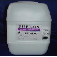 Buy cheap PTFE aquous dispersion for PTFE spinning from Wholesalers