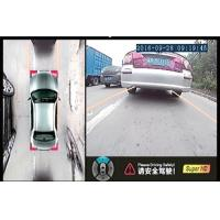Buy cheap High Definition 360°View Panoramic Car Reverse Camera System For Toyota RAV4, Specific Model from Wholesalers
