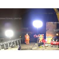 Buy cheap 3000 W Construction Lights Metal Halide Lamp For Railway Build Project from Wholesalers