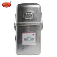 Buy cheap Trustable!!! Mining Self Rescuer ZH 60 Self Contained Chemical Oxygen Self from wholesalers