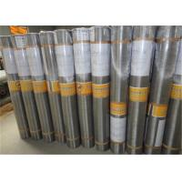 Buy cheap Decorative Metal  Fine Fly Screen Mesh For Patio Doors  Replacement   8x14 from Wholesalers