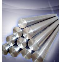Buy cheap sell ASTM grade 4 titanium rod/titanium bar from Wholesalers