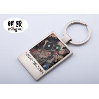 Buy cheap Back Blank Square Photo Key Chains With Logo Printed / Custom Metal Key Tags from Wholesalers
