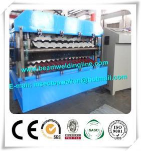 China 78m2/H Continuous  PU Sandwich Panel Production Line PLC Control factory