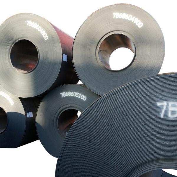 Corten Steel JIS G3125 SPA-H Weathering Resistant Steel