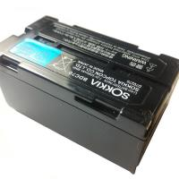 Buy cheap 5240mah Li Ion Sokkia Bdc70 Battery 7.2 Volt For Cx Fx Total Station from Wholesalers