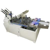 Buy cheap Double Servo Control Paper Box Packing Machine With PLC / HMI from Wholesalers