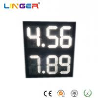 China 8.88 Format Led Gas Price Sign With 2 Rows , Led Fuel Price Sign Waterproof factory