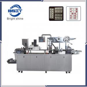 China Alu-PVC/Alu-alu  Ampoule/vial/tube Blister Packing Machine (Dpp250) factory