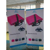 """Buy cheap Adjustable X Stand Banners Pvc Film With Grommets Long Life Printed  32"""" X 70"""" from Wholesalers"""