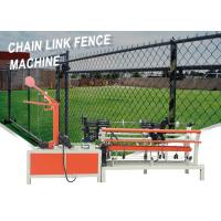 Buy cheap Fully-Automatic double spiral diamond wire mesh chain link fence machine from Wholesalers