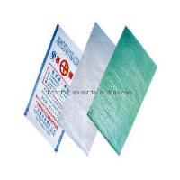 Buy cheap Coated or Uncoated PP Woven Bag from Wholesalers