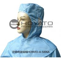 Buy cheap Germicidal Clean Room Garments Anti Static ESD Shawl Hat With Good Air Tightness from Wholesalers