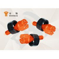 China Hard Rock Blasting Tools , Concentric Drilling System With Three Flushing Holes factory