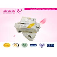 China Super Absorbency Organic Cotton Sanitary Napkin 240mm Day Use With Negative Ion factory
