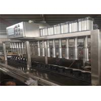 China PLC Control Semi Automatic Bottling Machine , 10-10 Commercial Bottle Filler factory
