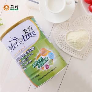 China Healthful Sugar Free Milk Powder  800g In Tin Dried Sheep Milk Powder factory