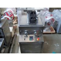 Buy cheap ZPW27 Rotary Tablet Press Machine(pharmaceutical machinery) from Wholesalers