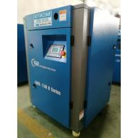 China Single Phase Rotary Screw Air Compressor For Dental Laboratories Simple Design factory