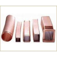 China Copper Mould Tube (Continuous Casting Machine) on sale with low price on buck sale for export  made in china factory