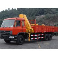 China Commercial Knuckle Boom Truck Mounted Crane , 6300kg Weight for Lifting factory