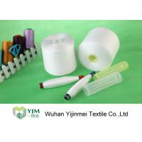 Buy cheap High Tenacity 100% Polyester Knitting Yarn On Plastic Core Ne 20s-60s from Wholesalers