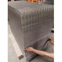 China AISI/SUS304, 316 Welded Wire Mesh Panels with Hole (China Manufacture) factory