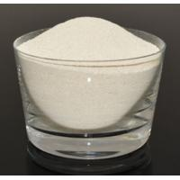 Ceria Based SOFC Electrolyte Material 0.5μm - 2μm Particle Size