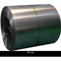 Galvanized 0.13-1.2mm thickness steel coil with best price,hot dipped GI coils
