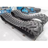 China Rubber / Steel Agricultural Rubber Tracks 203mm Pitch With Tread Design factory
