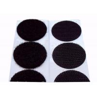 Buy cheap Light Weight Loop And Hook   Adhesive Dots , Small  Dots 10mm from Wholesalers
