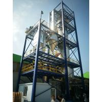 China SUS304/316L Pressure Spray Dryer For Chemical Drying Catalyst 500kg Per Hour on sale