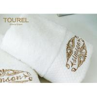 Buy cheap Custom Luxury 100 Cotton Face Cloths , Soft Washcloths For Face from Wholesalers